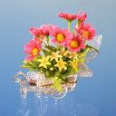 NEW★ガラスの馬車付/ビューティ色のコスモス(造花)【0126PUP10F】