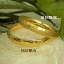 3ミリ幅楕円リング着け心地の良い指輪22金ゴールド/プラチナ...