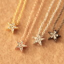 [associate new work] ◆There is reason in mini-star (★, star) motif necklace pendant popularity with the Bonaventure( VONA van Tulle) Lady's Swarovski; in strong yen reduction trial 36%off [marathon201305_ point] review [free shipping] in a present [easy ギフ _ packing] [RCP]!