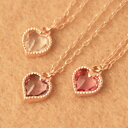 [associate new work] ◆There is reason in heart motif necklace pendant popularity with the Bonaventure( VONA van Tulle) Lady's Swarovski! By strong yen reduction trial 19%off review contribution [free shipping] [marathon201305_ point] in 2013 presents [easy ギフ _ packing] [RCP]