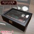 還暦祝い 父 レザー調 メンズジュエリーボックス お父さんの宝箱 <通常出荷対応・単品> ジュエリーケース 還暦祝い 時計ケース プレゼント 男性