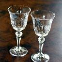 ボヘミア[Bohemia] ワイングラス ペアセット SVL-900/2 #bhm005456