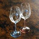 ボヘミア[Bohemia] オービット ワイングラス・ペア CX-355-2 #bhm008868