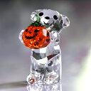 スワロフスキー 置物[Swarovski] クリスベア A Pumpkin for You #swv5223252