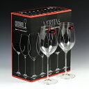 リーデル ワイングラス Riedel ヴェリタス リースリング-ジンファンデル・ペアセット #rdl6449-15p