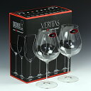 リーデル ワイングラス Riedel ヴェリタス ニューワールド-ピノノワール・ペアセット #rdl6449-67p