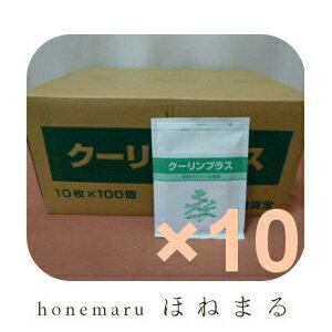 (送料無料)かぶれ・むれにくい天然シップ クーリンプラス(冷却シート)1000袋(10000枚入り) 鎮痛効果・血行促進・痛み軽減・非伸縮タイプ冷感テープ