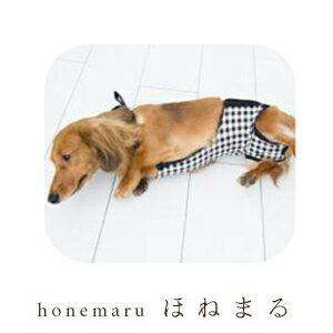 (anifull)キズぐちエプロン 【Mサイズ】 傷舐め防止に 犬用 手術 けが 雌(メス)用 (マナーパットとしてもお使いいただけます)
