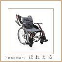 (カワムラサイクル) アルミ製標準車いす KA102SB-42 A9緑チェック 車椅子 【車椅子 軽量 折り畳み】 【安心のメーカー直送】 ■TAISコード 00160-000199