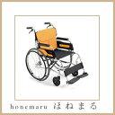 (ミキ) カルーンシリーズ 自走型 M-43RK オレンジ シンプル軽量 車いす 車イス 介護用品 【安心のメーカー直送】
