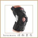 (マクダビット) M429X ヒンジド ニーブレイス3 (MCDAVID) 【Sサイズ】 膝 サポーター スポーツ 膝サポーター 半月板 靭帯損傷 十字靭帯 側副靭帯
