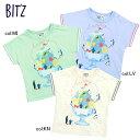 B207050☆半袖Tシャツ☆ペンギンさんしろくまさんがかき氷で遊んでいるよ♪◎メール便可