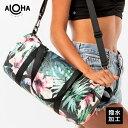 アロハコレクション/Aloha Collection Transfer Mini Duffle ミニダッフルバッグ【送料無料】[ハワイ発 スプラッシュウォータープルー..