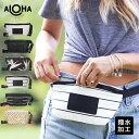 アロハコレクション/Aloha Collection Printed Mini Hip Pack ミニヒップパック 【送料無料】[ヒップパックハワイ発 撥水 ヨガ 水着入..