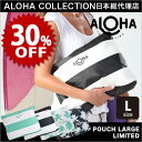 【セール中/新品】アロハコレクション/【L】Aloha Collection Pouch Limited 撥水ポーチ Lサイズ【送料無料】【返品・交換不可】[ハ...