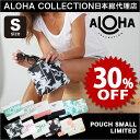 【セール中/新品】アロハコレクション/【S】Aloha Collection Pouch Limited 撥水ポーチ Sサイズ【返品・交換不可】[ハワイ発/スプ...