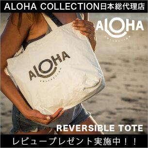 コレクション Collection Reversible リバーシブルトートバッグ スプラッシュウォータープルーフ ウェット コンパクト おしゃれ