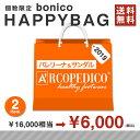 ARCOPEDICO Happy bonico Bag(バレリーナ&サンダル)【¥6000】【送料無料】【予約販売2019年1月1日より順次発送】[アルコペディコ/福袋/ハッピーバッグ/ラッキーバッグ]