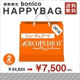 ARCOPEDICO Happy bonico Bag【¥7000】【送料無料】[アルコペディコ/福袋/ハッピーバッグ/ラッキーバッグ]