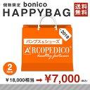 ARCOPEDICO Happy bonico Bag(パンプス&シューズ)【¥7000】【送料無料】【予約販売2019年1月1日より順次発送】[アルコペディコ/福袋/ハッピーバッグ/ラッキーバッグ]