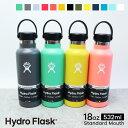 ハイドロフラスク/Hydro Flask 18 oz Standard Mouth ステンレスボトル(532ml)【送料無料】[12オンス/スタンダードマウス/...