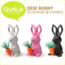 �����꡼ / QUALY DESK BUNNY Scissors��Clip holder �Ϥ��ߡ�����åץۥ����������̵����[�������꡼ / �ǥ����Хˡ���������������åץۥ��...