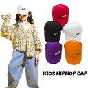 【半額】キッズ キャップ スナップバック 帽子 KIDS C...