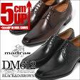 シークレットシューズ ビジネスシューズ マドラス製 MODELLO DM612