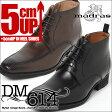 シークレットシューズ マドラス製 ビジネスシューズ メンズシューズ 紳士靴 マドラス DM614
