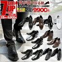 シークレットシューズ メンズ ビジネスシューズ 7cm背が高くなる靴 2足セット メンズ靴  背が高くなるシークレットシューズシークレット シューズで脚が長くなる