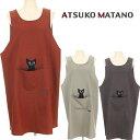 【メール便送料無料※代引き不可】『ATSUKO MATANO』またのあつこ ねこ エプロン かつらぎのひょっこり黒猫 3色