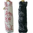 ATSUKO MATANO またのあつこ日傘 晴雨兼用刺繍 パラソル ミニりんご姫 折りたたみ傘折り畳み w.p.cマタノアツコ