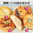《テレビ取材多数!!パンオブザイヤー金賞受賞の店!!》 パン...