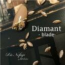 ジェルネイル アート パーツ メタル アンティーク 素材 デコ@Diamant blade_a0236