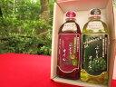 コレステロールゼロ!ぶどうの種油『グレープシードオイル』紅白2本入りギフトセット【RCP】( 500ml×2本)