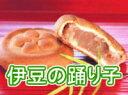伊豆乃踊子 画像2