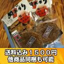 【ギフト包装化粧箱入】国産 うるち 米 手作り 煎餅 せんべ...