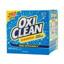 コストコ OXICLEAN オキシクリーン STAINREMOVER 5.26kg シミ取り 漂白剤 洗濯 お掃除 頑固なシミ 汚れ オキシ漬