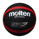molten(モルテン)  バスケットボール 7号球(ブラック×レッド)[BGR7KR] 【バスケットボール用品】バスケットボール 7号