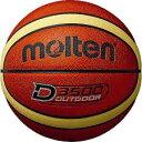 molten(モルテン)  バスケットボール 7号球[B7D...