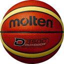 molten(モルテン)バスケットボール6号球(オレンジ×ク...