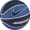NIKE(ナイキ)バスケットボール5号球(ネイビー×ロイヤル×ホワイト)[BB0359-439]【バスケットボール用品】バスケットボール 5号