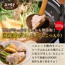 仙台名物せり鍋同梱専用「国産鶏だんご」250g。ヘルシーな胸肉をふわふわに仕上げました!旨みが増します!ぜひ同梱で!