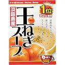 ヨコヤマコーポレーション淡路島産たまねぎスープ【玉ねぎスープ】4944929003420