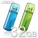 USBメモリー 32GB Herios 101 USB2.0【送料無料/メール便】シリコンパワー SP032GBUF2101V1USBフラッシュ USBメモリ USBフラッシュメモリー