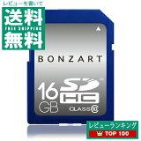 16GB SDHC class10 クラス10  BONZART/ボンザート16GB Class 10 【BONZ16GSDHC10】 4571383311114 BONZART オリジナル SDカー