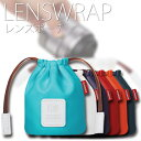 レンズポーチ Alife PHOTOSMITH LENSWRAP【送料無料】レンズラップ カメラ小物 カメラ用品 レンズポーチ 収納
