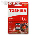 SDカード 16GB 東芝【あす楽 即日配送】16ギガ SDHC クラス10 UHS-1 TOSHIBATHN-N301R0160C4 ( SD-K016GR7AR040A の後継型番)48MB/s