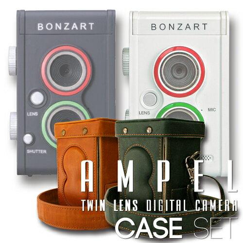 デジタルカメラ 二眼レフ風BONZART AMPEL 専用速写ケースSET【送料無料】二眼…...:bonz:10030540
