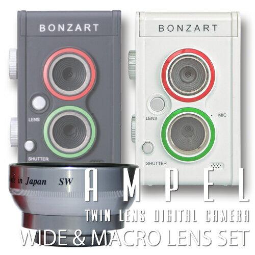 デジタルカメラ BONZART AMPEL + WIDE & MACROレンズSET二眼レ…...:bonz:10029851